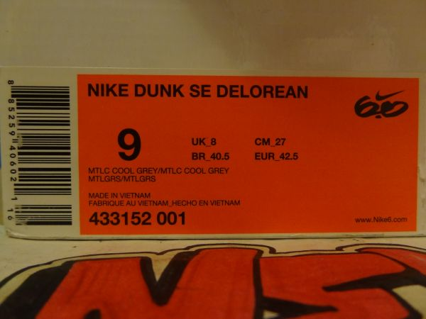 nike dunk delorean trainer
